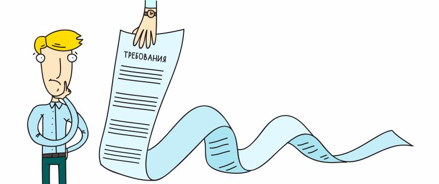 Как подать заявку на участие в госзакупках