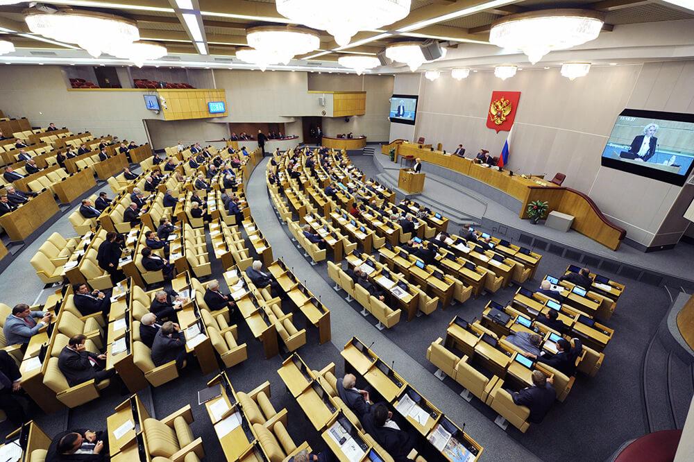 Продление единого налога на вмененный доход (ЕНВД) до 2025 года