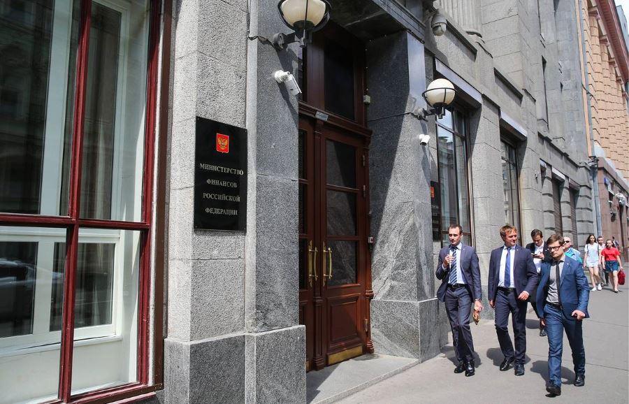 МинФин РФ вводит переходный период вывода дивидендов без налогов