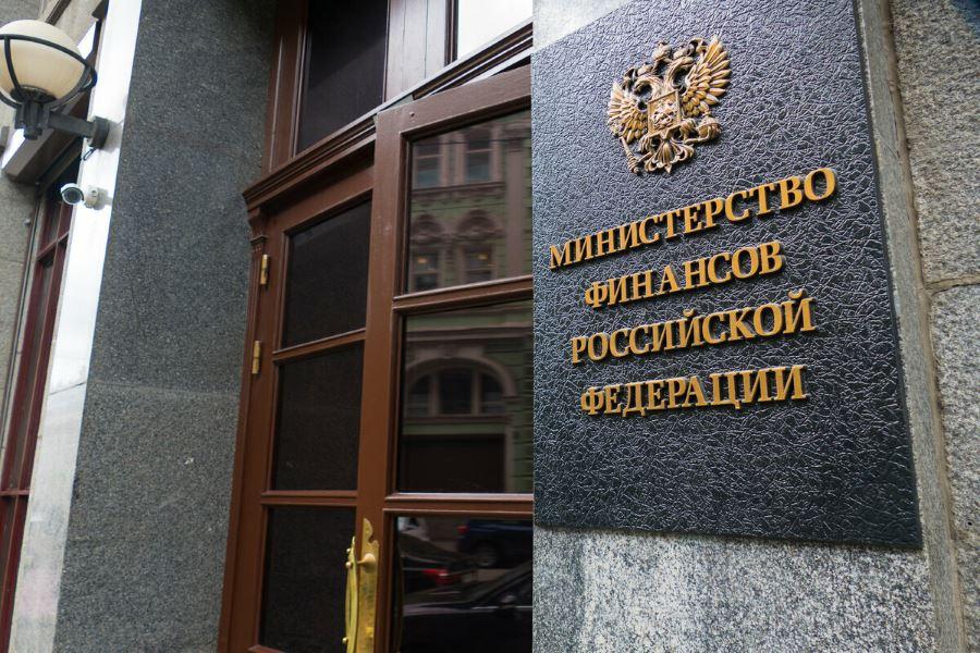 Министерство финансов предоставило новые льготы для ИП и Юр.лиц