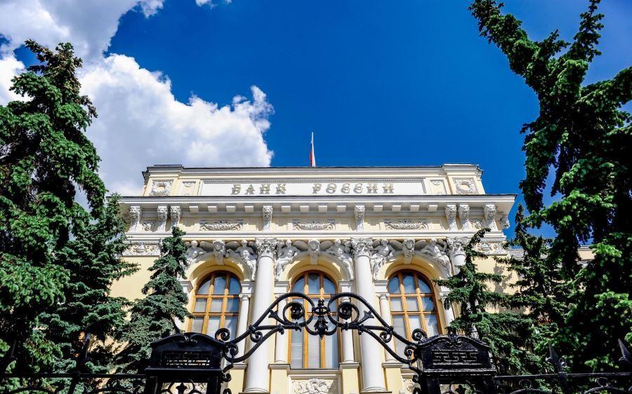 Центральным банком РФ принято решение отсрочить реформу саморегулирования организацией на финансовом рынке