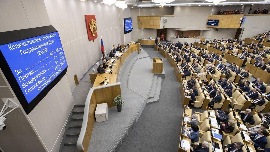 Государственная дума РФ рассмотрела законопроект, позволяющий вносить изменения в ЕГРЮЛ без непосредственного участия юридического лица