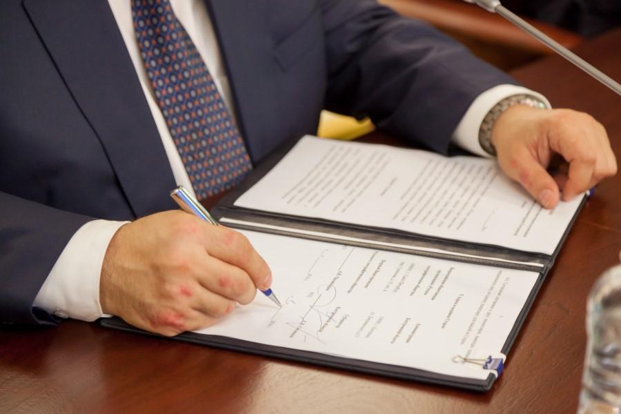 Утверждены правила заключения соглашений о поощрении инвестиций