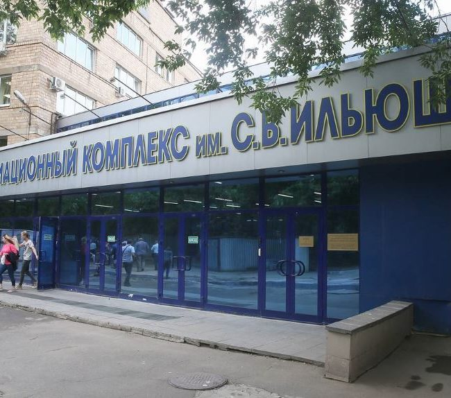 Апелляционная инстанция отклонила жалобу ПАО «Авиационный комплекс им. С. В. Ильюшина»