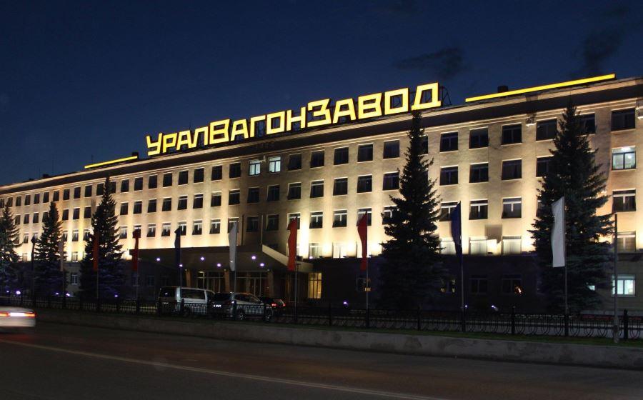 Дочернее предприятие Уралвагонзавода признано ответчиком в деле о взыскании 10 миллиардов рублей
