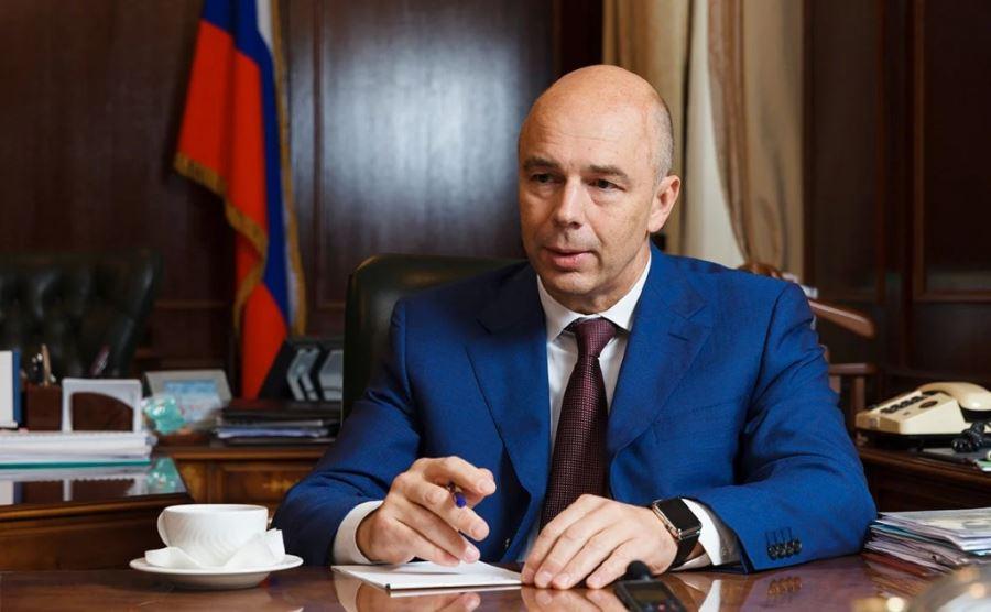 Министерство финансов РФ предложило обязать налоговые органы уведомлять компании о намерении остановить операции по счетам