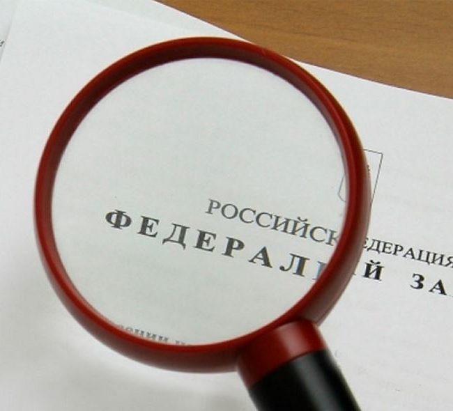Министерство финансов РФ подготовило основные поправки о налогах для владельцев иностранных компаний