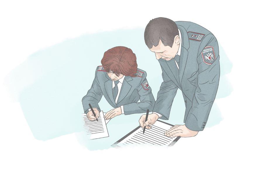 Налоговый контроль — процедура выездной налоговой проверки (ВНП)