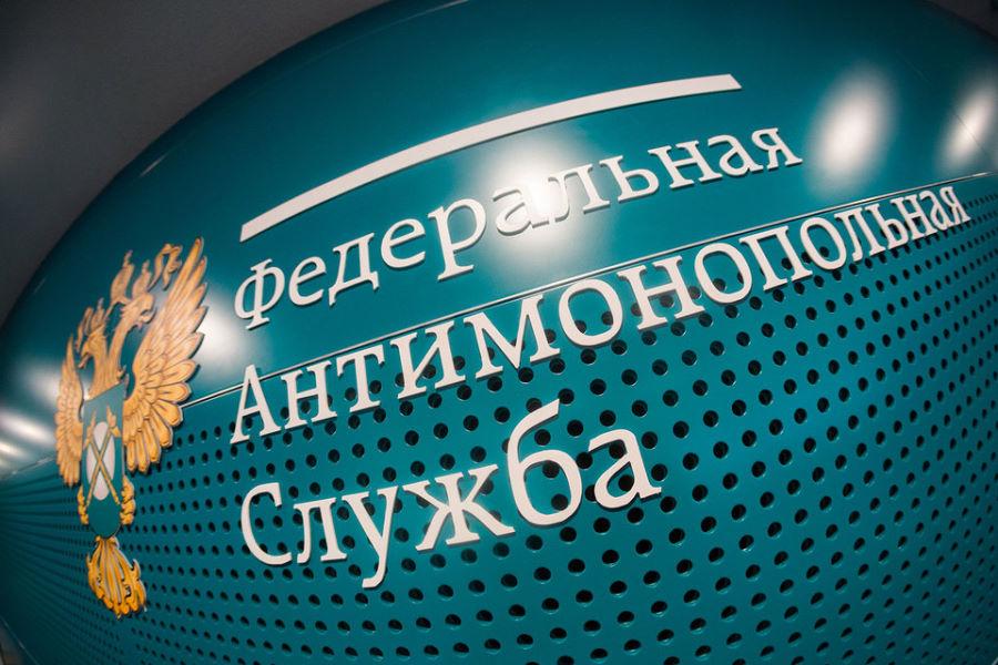 Предпринимателям представлены разъяснения об оспаривании предписаний ФАС РФ