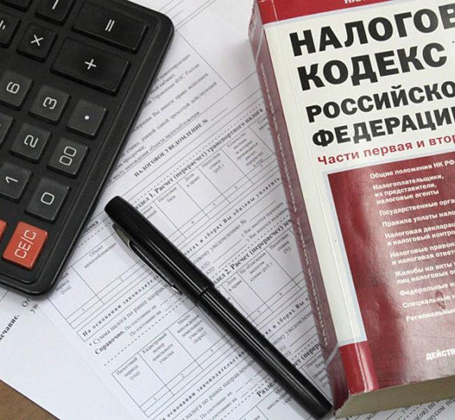 Изменения налогового законодательства в 2021 году: УСН, ЕНВД, ПСН