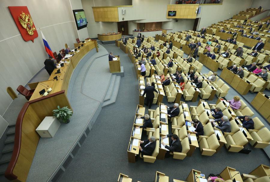 Государственная дума РФ рассмотрела позицию Конституционного суда России и приняла положения об административной ответственности юридических лиц