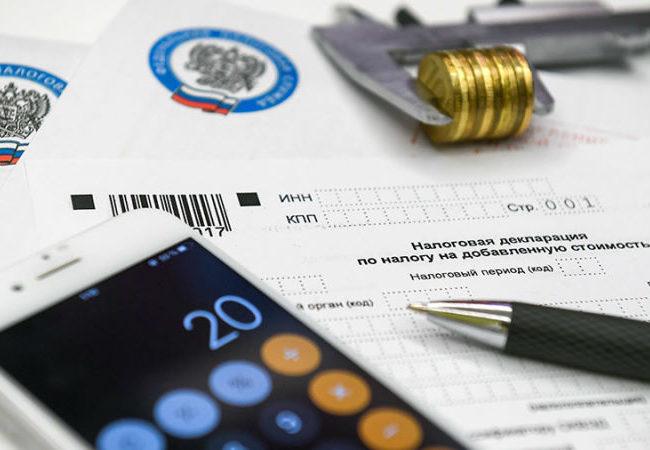 Изменения общей системы налогообложения (ОСНО) на 2021 год