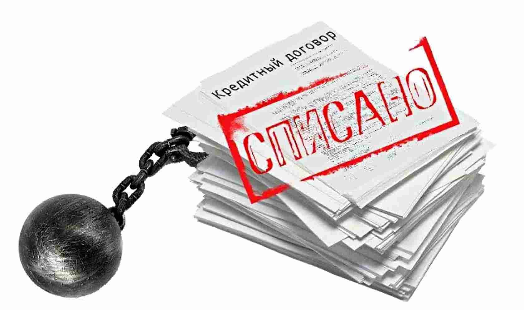 Мифы о банкротстве юридических лиц