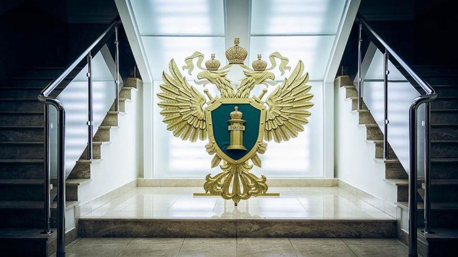 Генеральная прокуратура РФ предложила ужесточить наказание за попытки воспрепятствования бизнесу