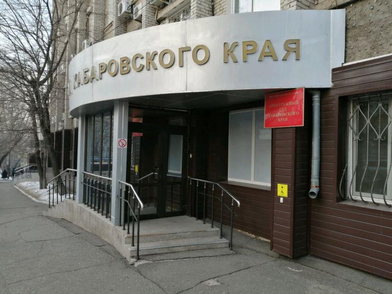 Суд отказал Инспекции ФНС РФ в иске, предъявленному в отношении ПАО Сбербанк на сумму в 274 миллиона рублей