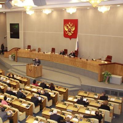 Экспертная работа для Государственной Думы РФ по госконтракту № 01731000096200000410001 от 14 сентября 2020 года