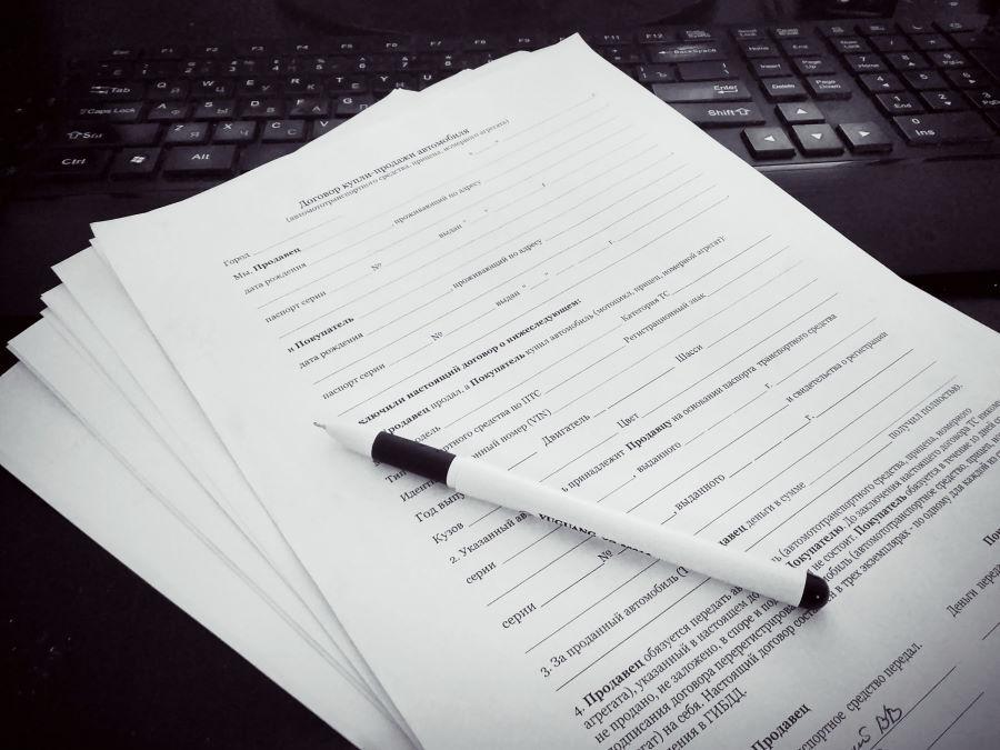 Как составить понятный договор?