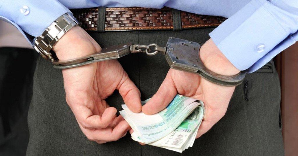 Признание юридических лиц банкротами