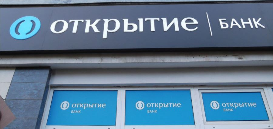 Практика дел по банкротству верховного суда РФ за 2020 год