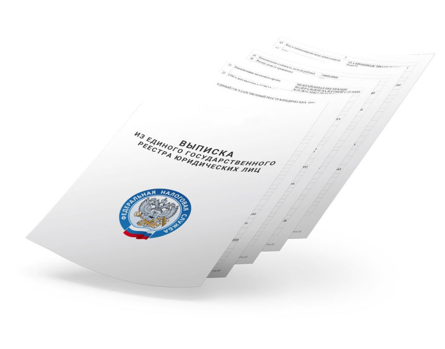 Последние изменения законодательства 2021 года: увеличение срока сообщения об изменения в Едином реестре