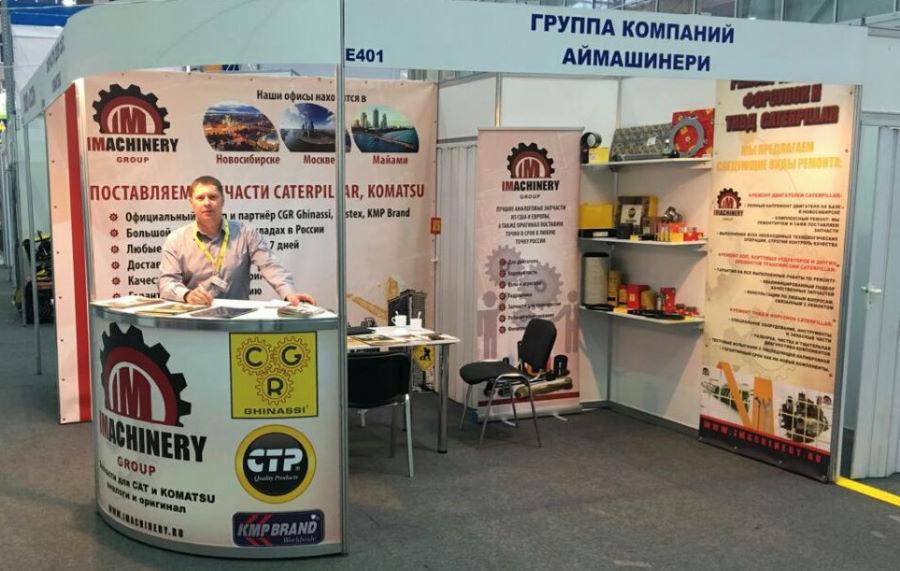 ООО Группа компаний «Аймашинери Сибирь» получило от другой компании претензию с требованием оплатить договорную неустойку и выполнить обязательства по договору поставки.