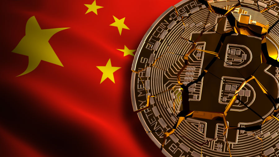 Центробанк Китая объявил операции с криптовалютами вне закона