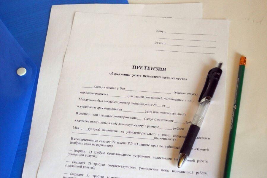 Досудебное урегулирование арбитражных споров между юридическими лицами