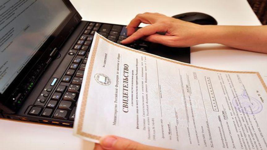 Что делать после регистрации юридического лица?